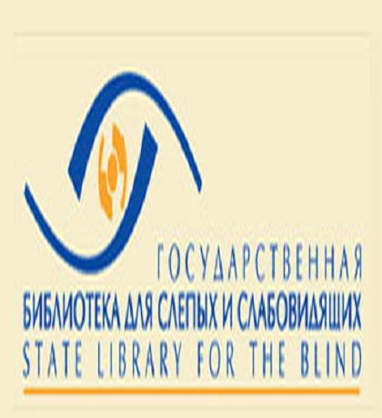 State Library for the Blind and Visually Impaired