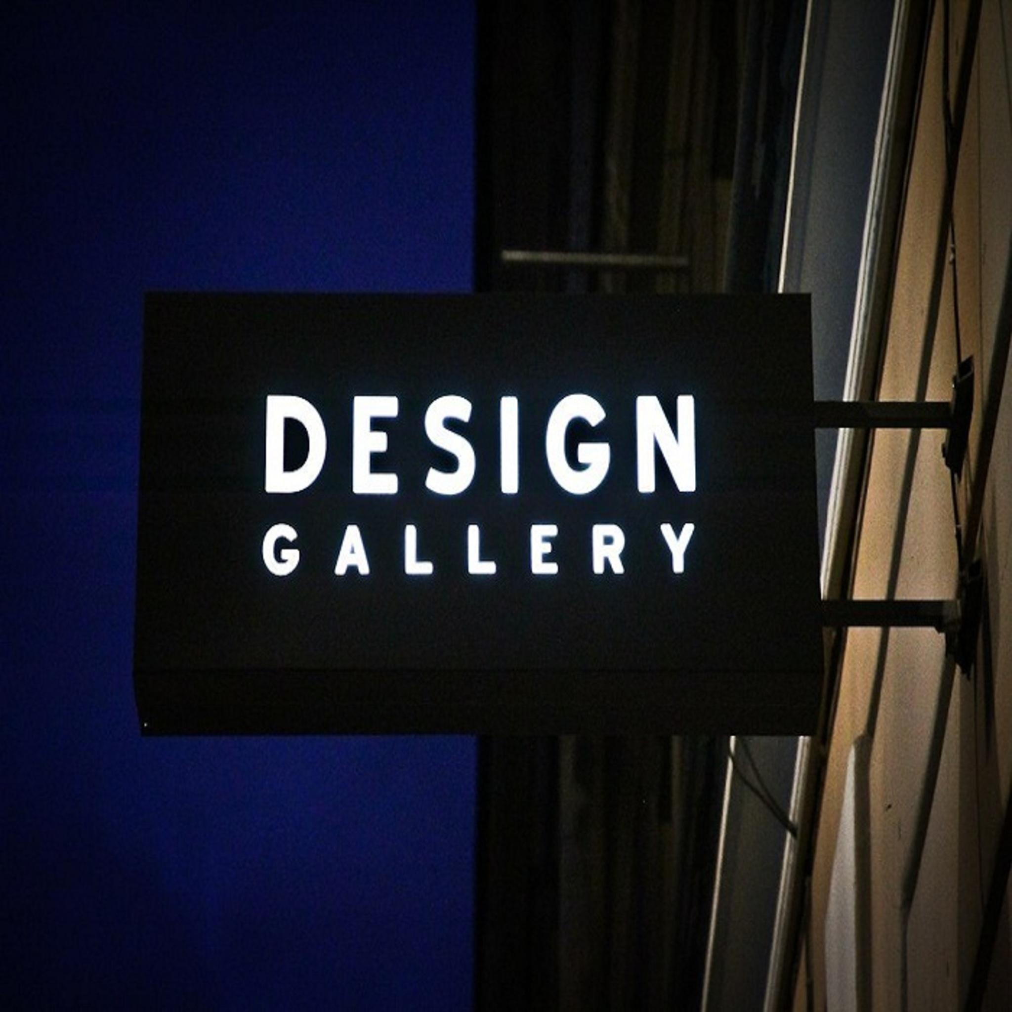 Design gallery/bulthaup