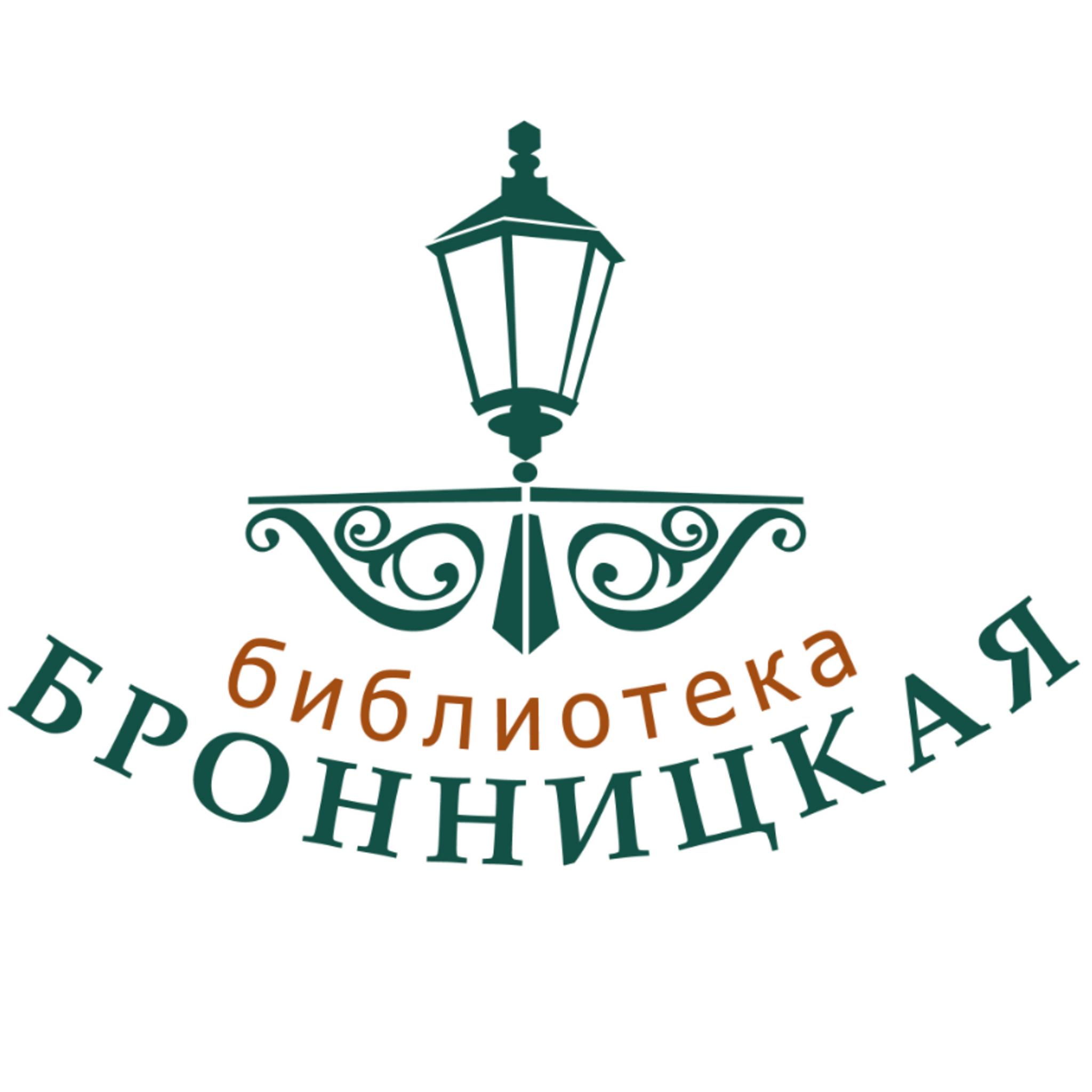 Bronnitskaya Library