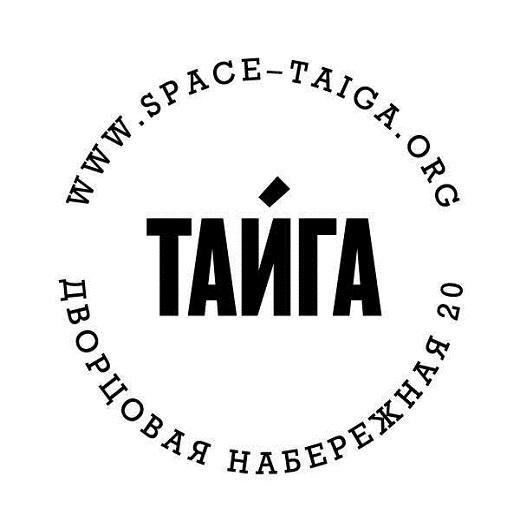 Space Taiga