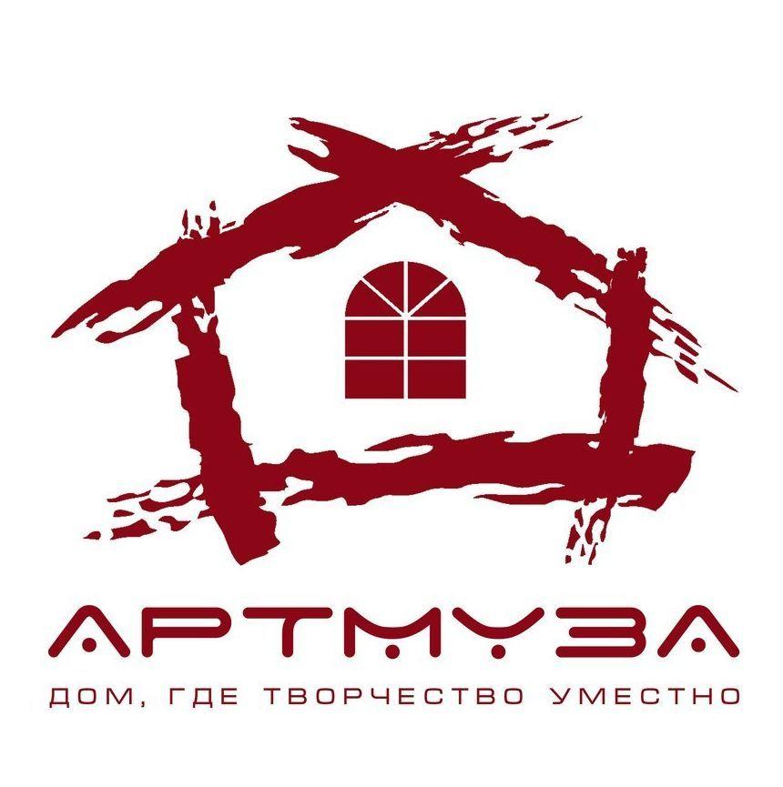 Творческий кластер Артмуза