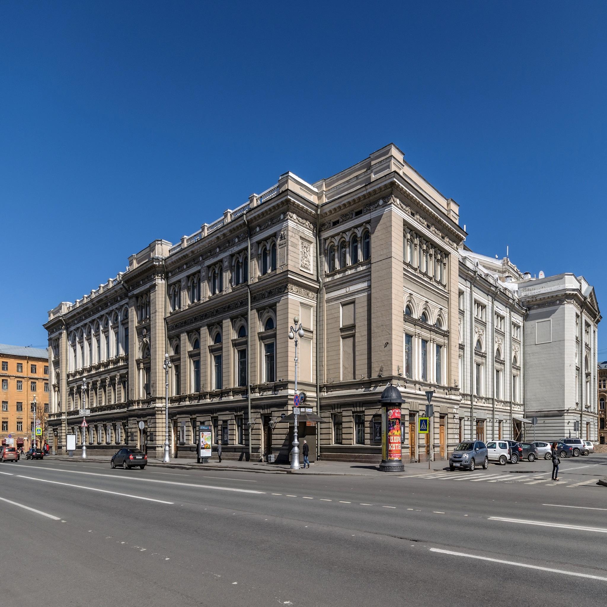 St. Petersburg State Conservatory. Of Rimsky-Korsakov