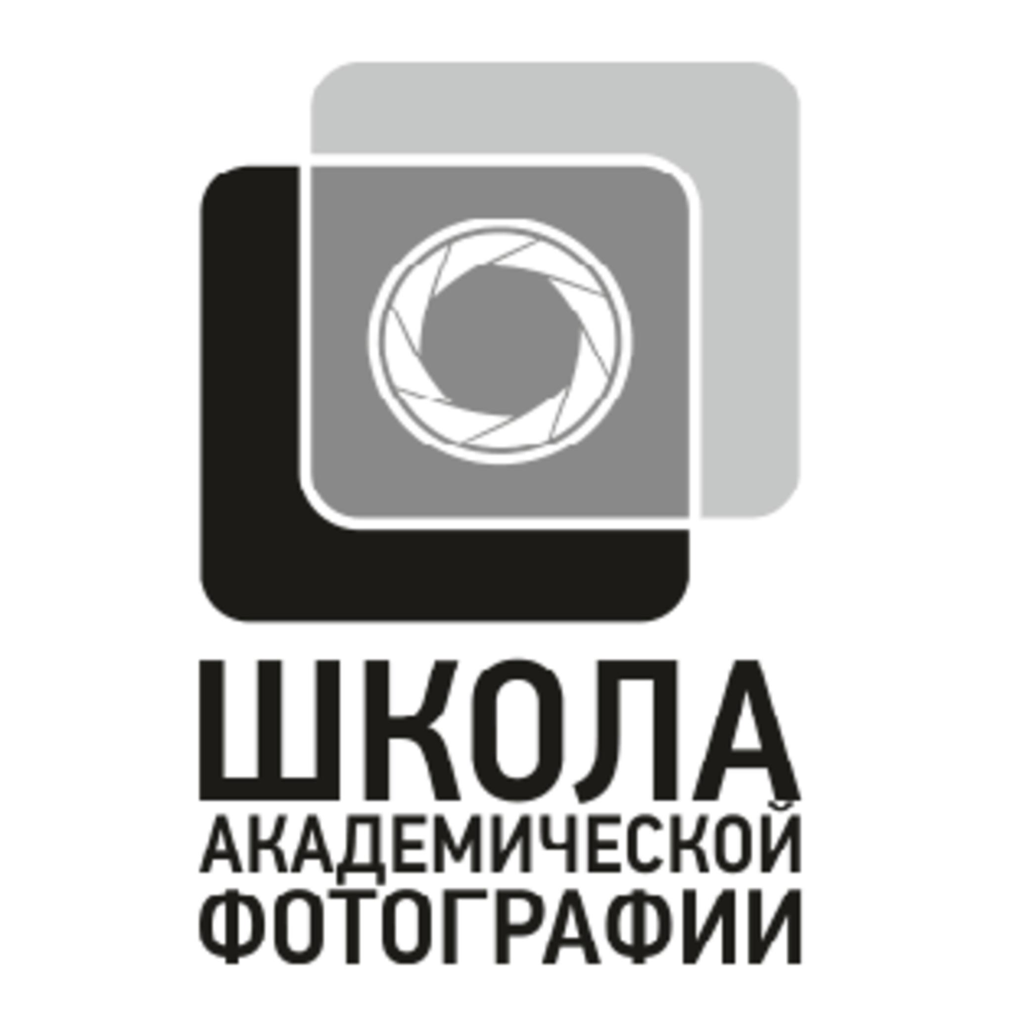 The school of academic photos