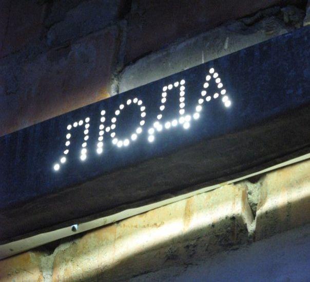 Gallery Luda
