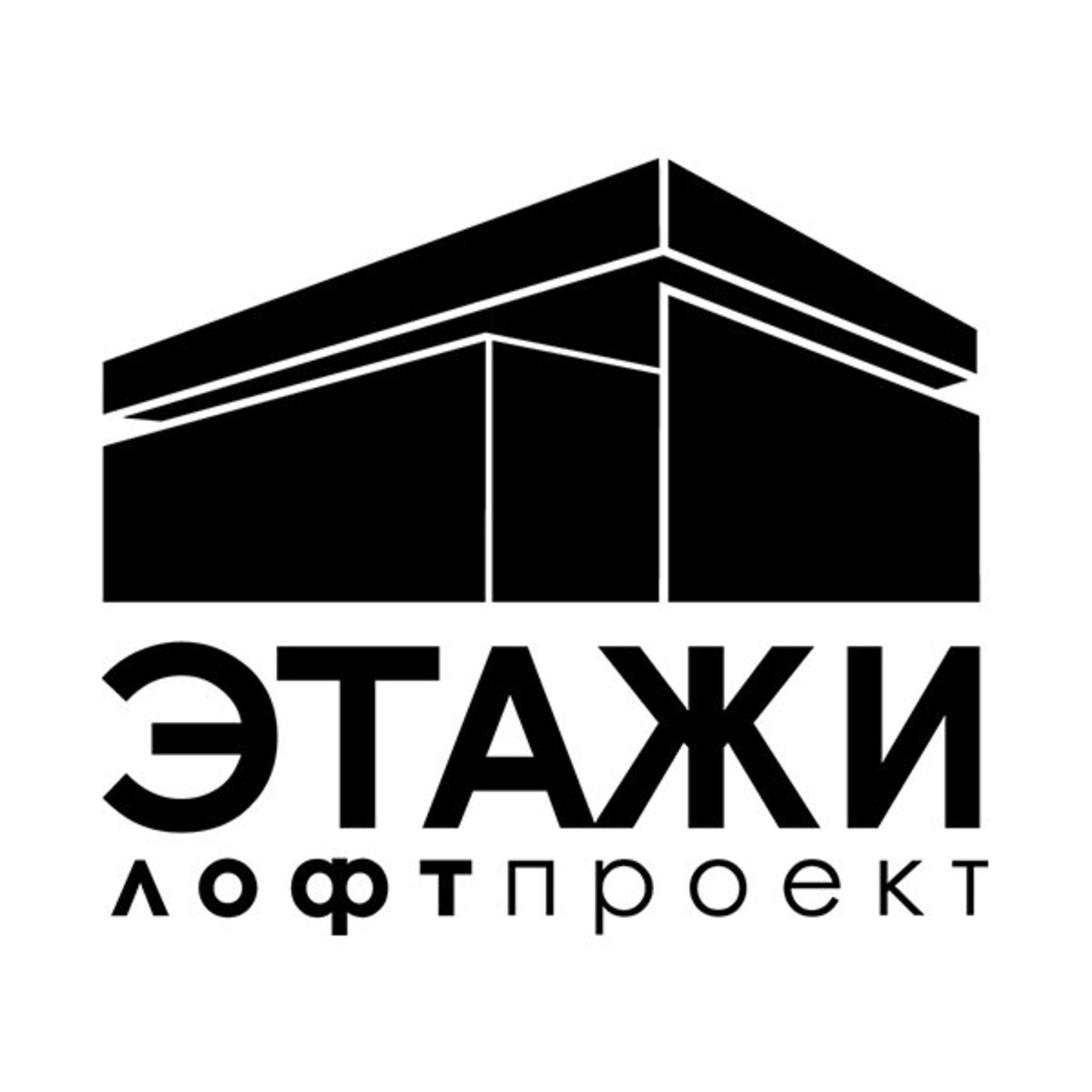 Loft Project ETAGI