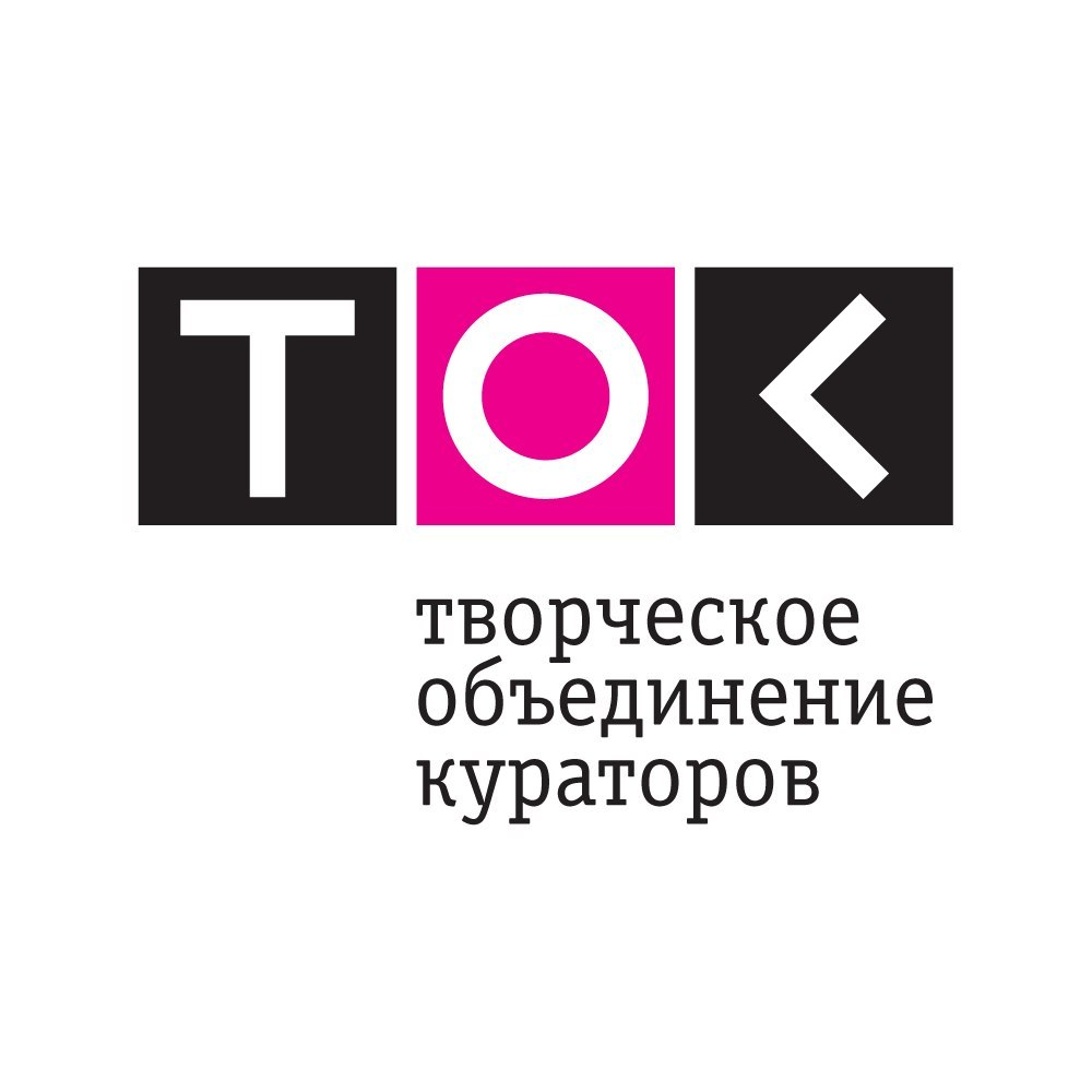 Creative association of curators TOK