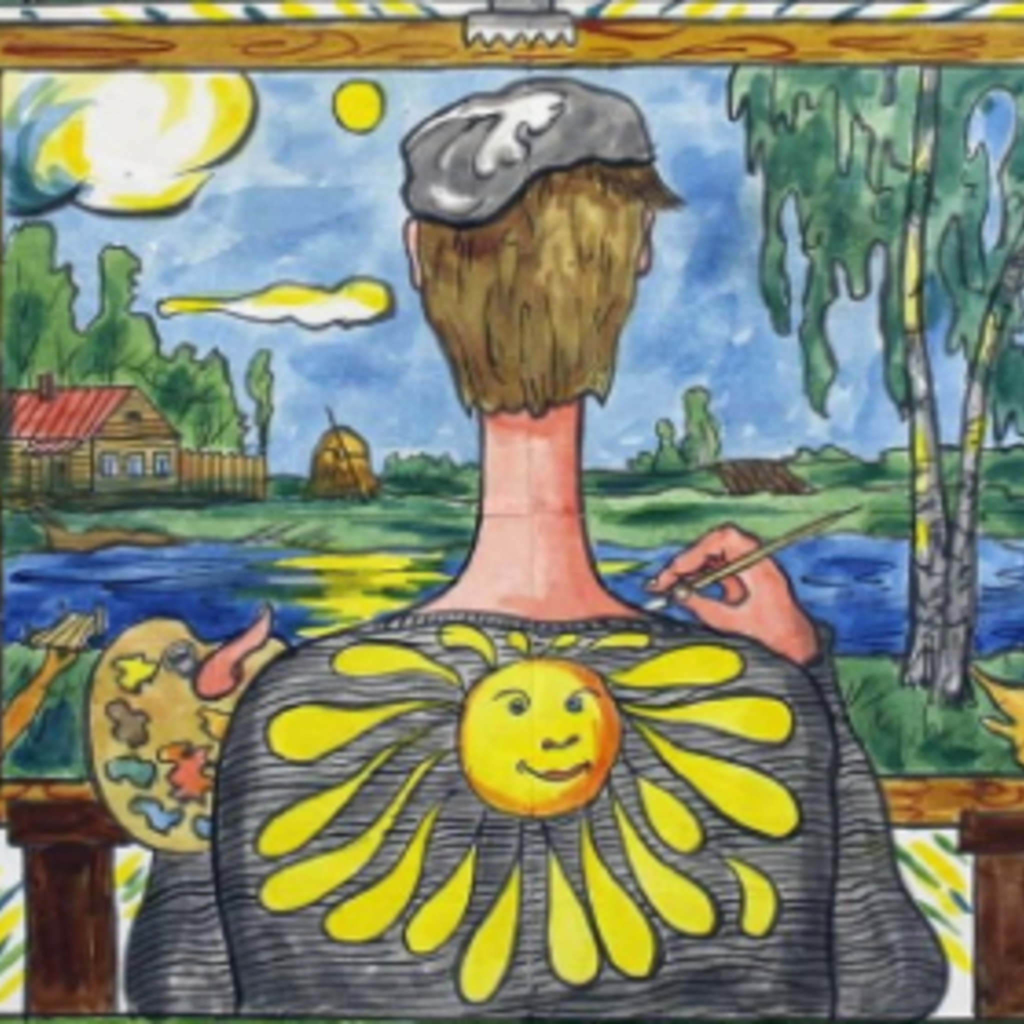 Exhibition of Outsider Art Youth is Spoiled