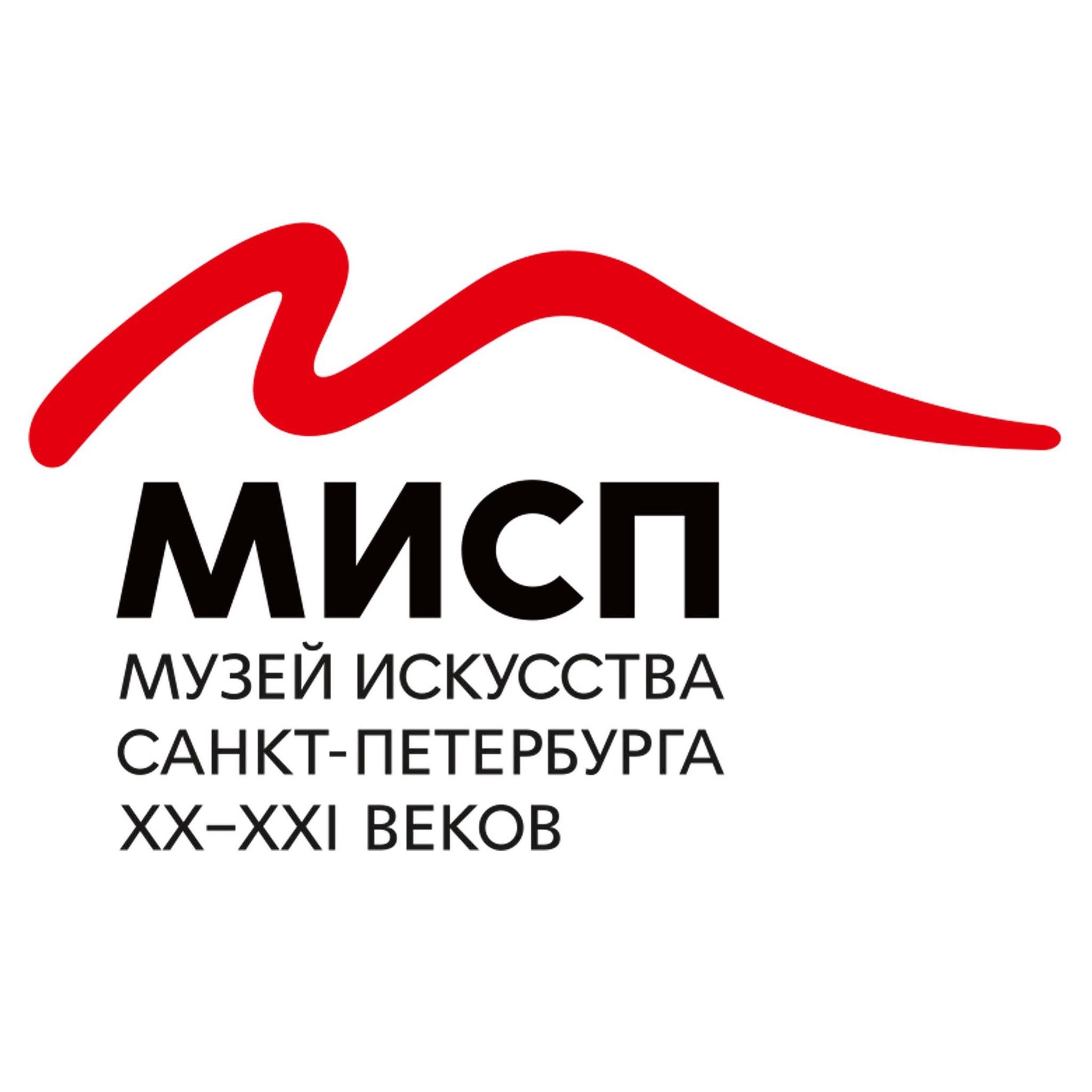 Art Museum of St. Petersburg XX-XXI centuries