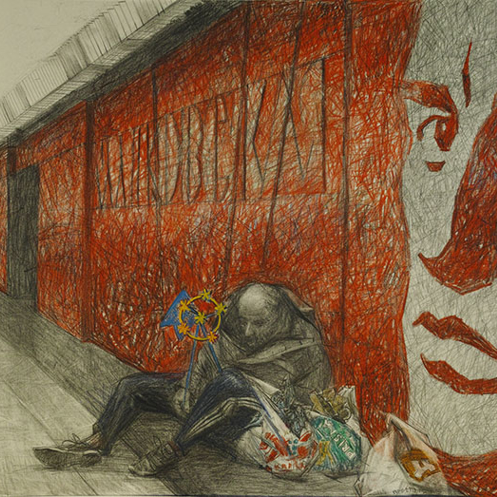 Выставка работ молодых художников-графиков «Общее место»