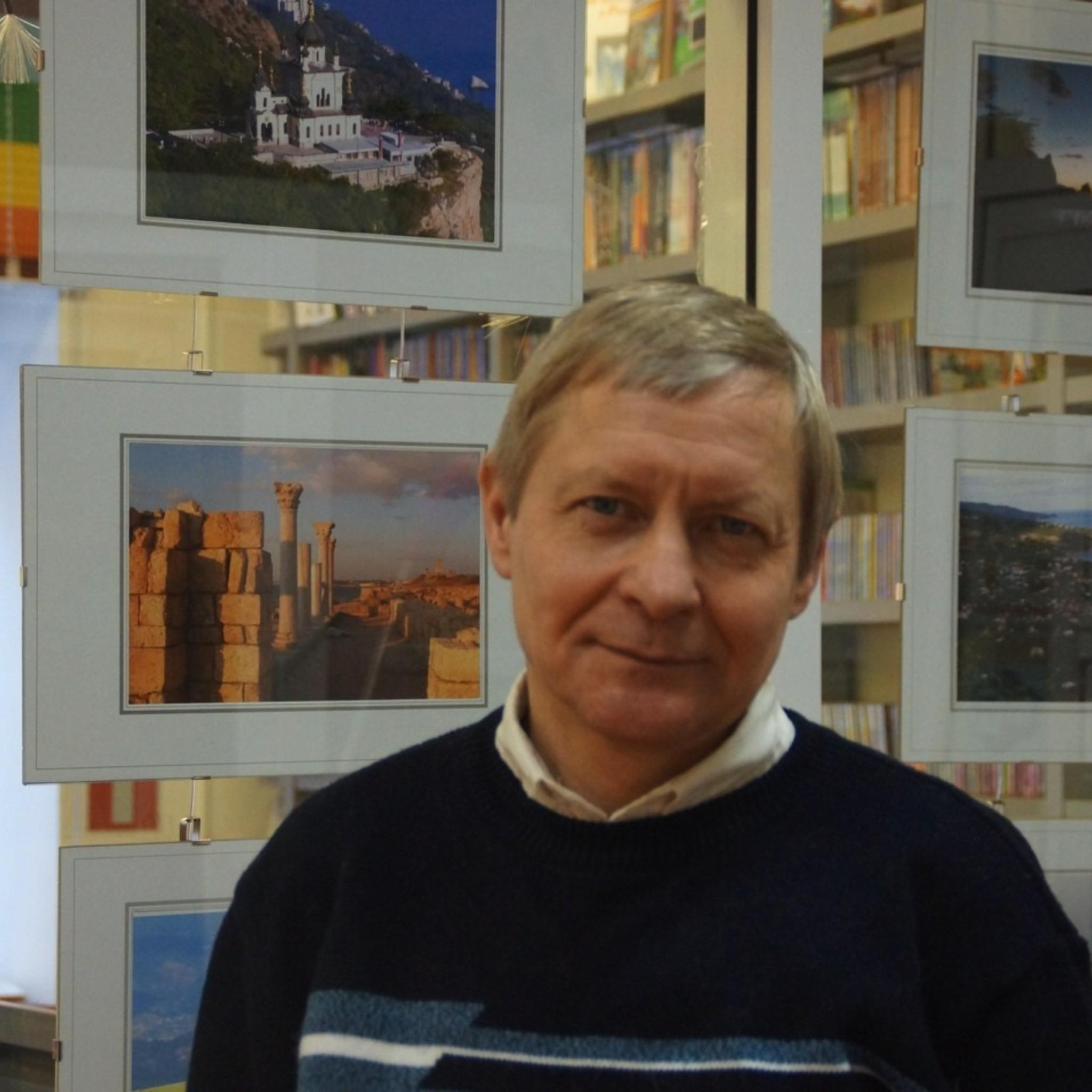Sergei Starikov exhibition Crimean experience