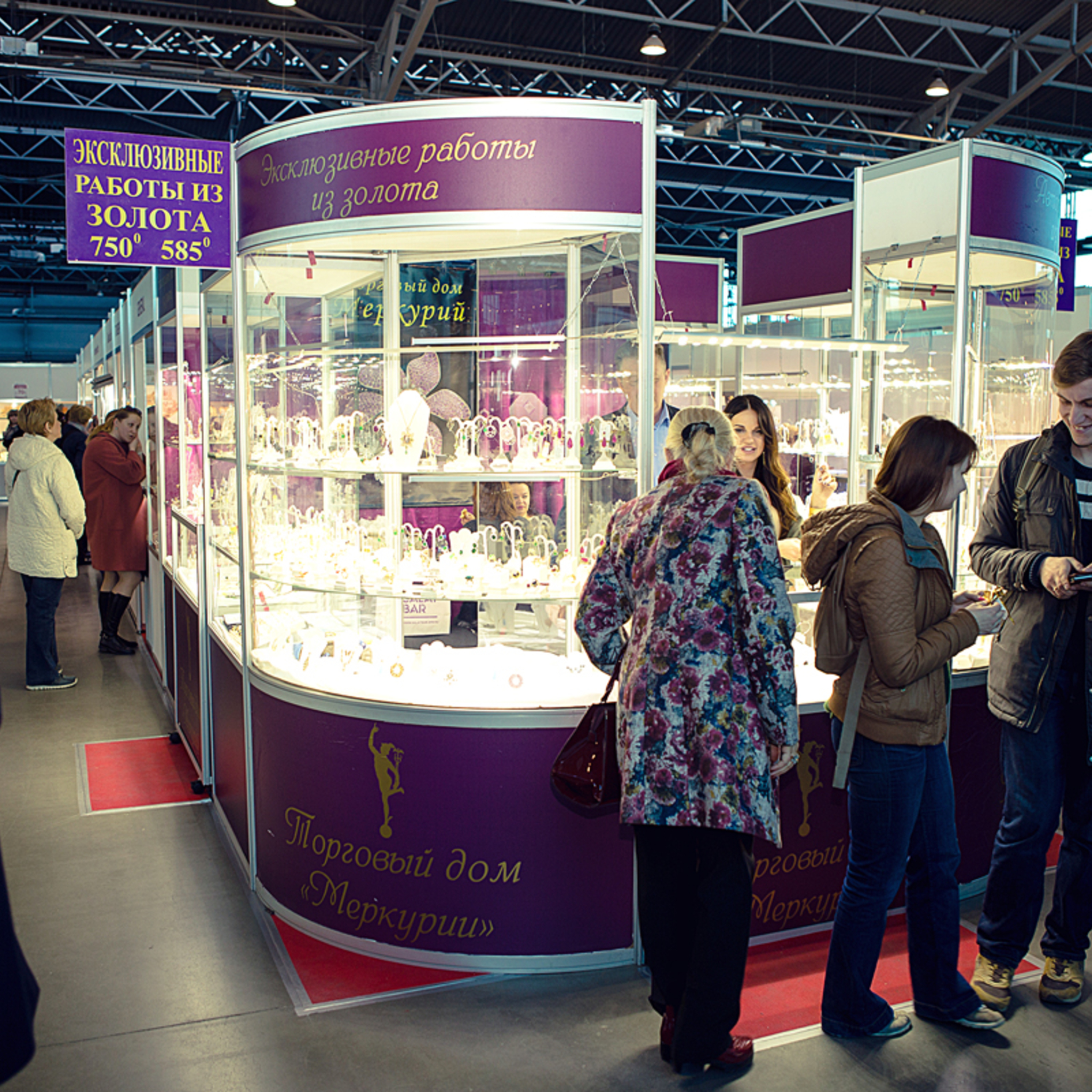 X Jewellery Exhibition and sale of Treasures of St. Petersburg