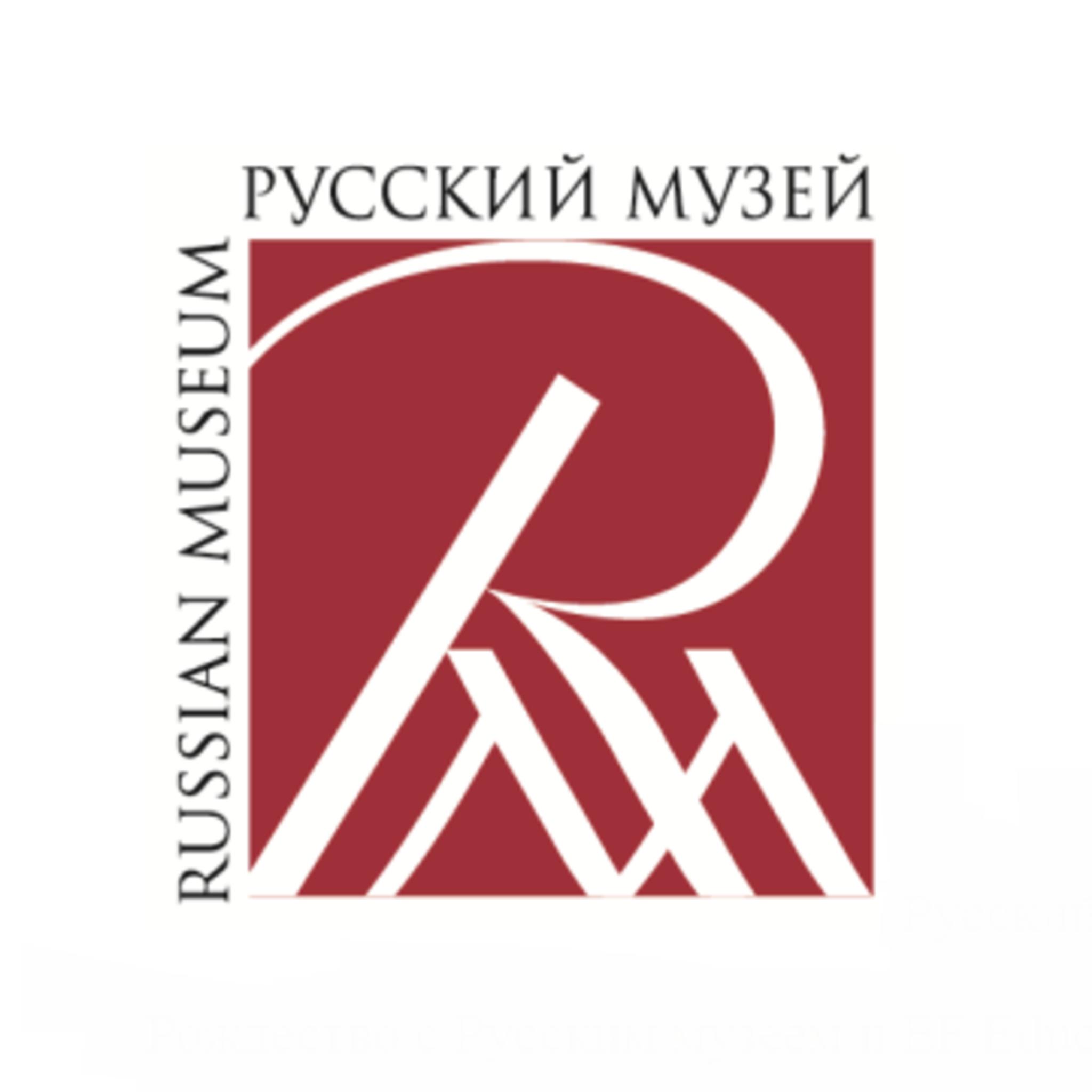 Рождество с Русским музеем и EF Education First