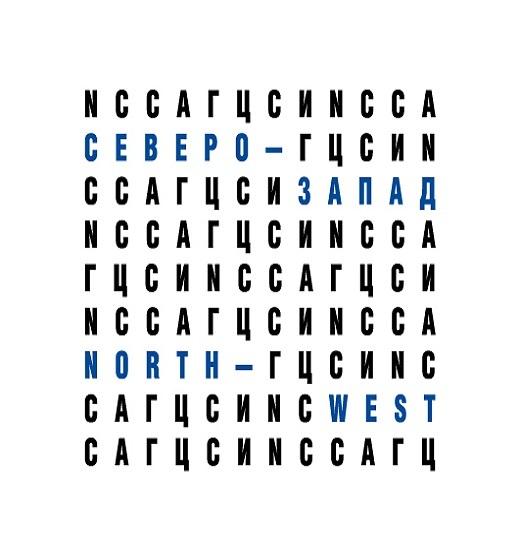 Северо-Западный филиал (ГЦСИ)