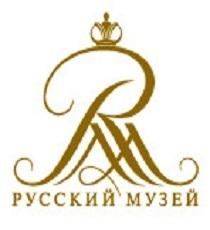 Музей Людвига в Русском музее