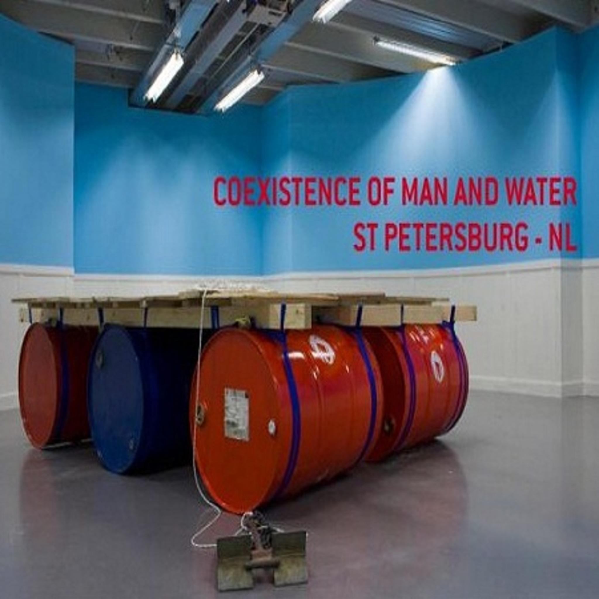 Сосуществование человека и воды
