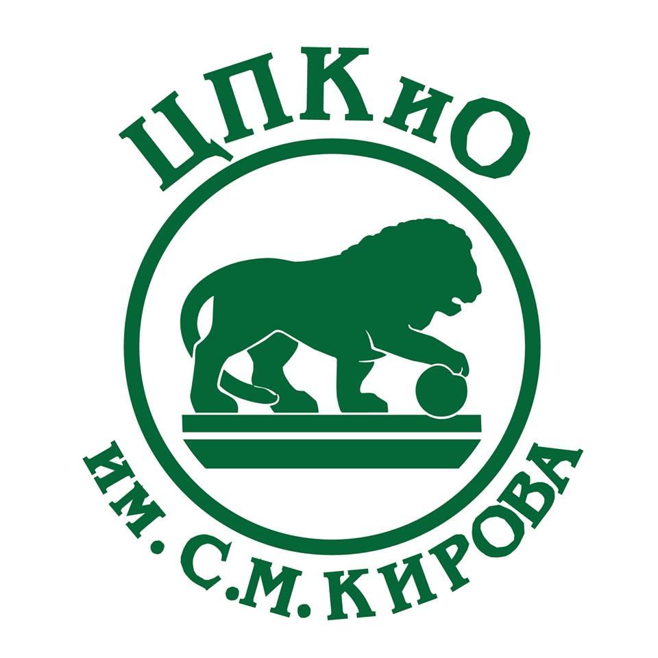 Центральный парк культуры и отдыха имени С.М. Кирова