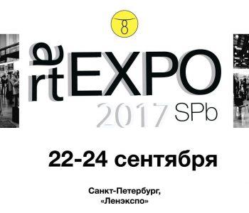 ArtExpoSPb 2017