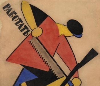 Exhibition «Poster of the era of the revolution»