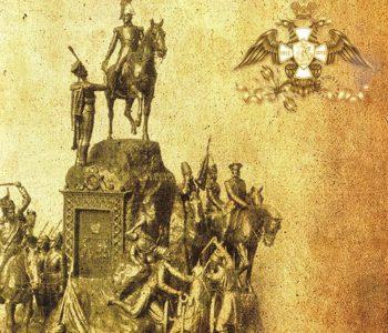 Exhibition «Victory monument alive»