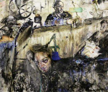 Выставка «Седьмая часть мира»