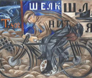 """Permanent exhibition """"Russian art of the late XIX – early XX centuries"""""""