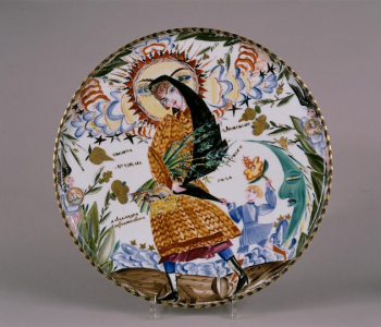 """Permanent exposition """"Decorative and applied art of the XX century"""""""
