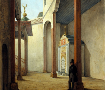 "Exhibition ""Crimean travel of Pushkin"""