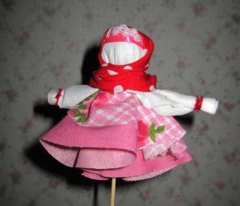 Мастер-класс по созданию куклы «Хороводницы»
