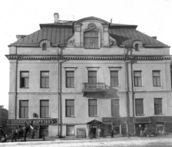 Выставка «Дом-музей. Из истории особняка М. П. Боткина»