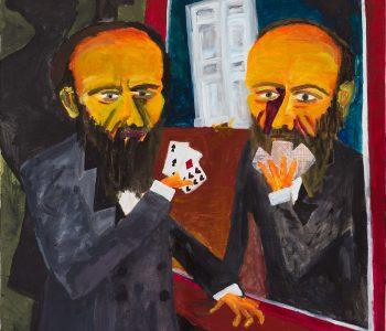 Выставка «Иван Сотников: Избранное»