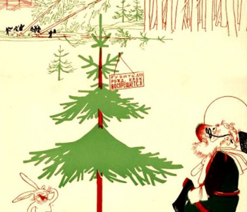 Детская и семейная программа «Новый год в подполье»