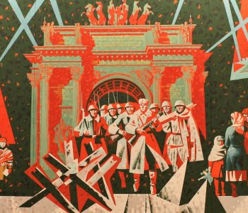 """The exhibition """"The feat of the besieged Leningrad is dedicated"""""""