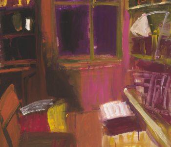 Выставка Александра Румянцева «Растворение»