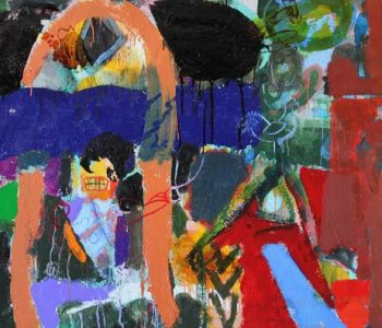 Выставка Рамина Нафикова «Внутренняя Булгария»