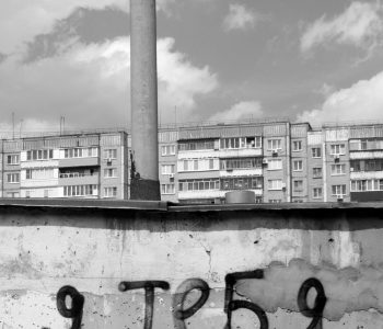 Выставка Сергея Ларионова «Я ТЕБЯ»