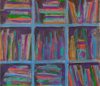 Выставка живописи «Михаил Рогинский. Избранное»