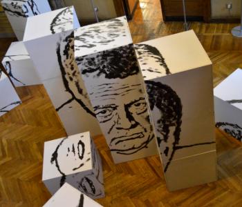 Лекция «Культурное наследие и современные кураторские практики: случай Бордо»