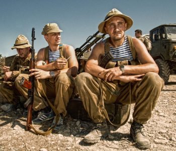 Фотовыставка «Афганская война 1979 – 1989 гг.»