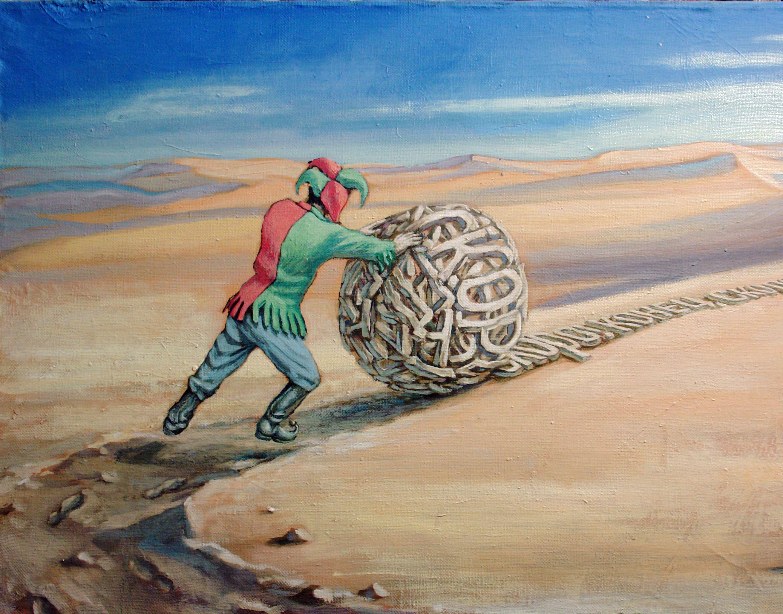 Выставка живописи и графики Армена Захаряна «Послание»