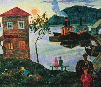 Выставка «ХХ век. Петербургские художники и их судьбы. Валерий Ватенин»