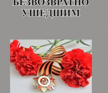 Creative meeting with writer Olga Martyanova