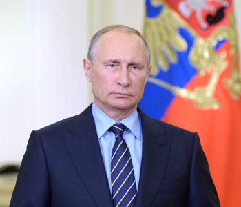 "Photo exhibition ""President of Russia Vladimir Putin"""