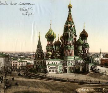 Выставка «Москва в фотографиях 1860-х — 1900-х годов»
