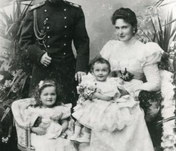 Выставка «Император Николай II. К 150-летию со дня рождения»