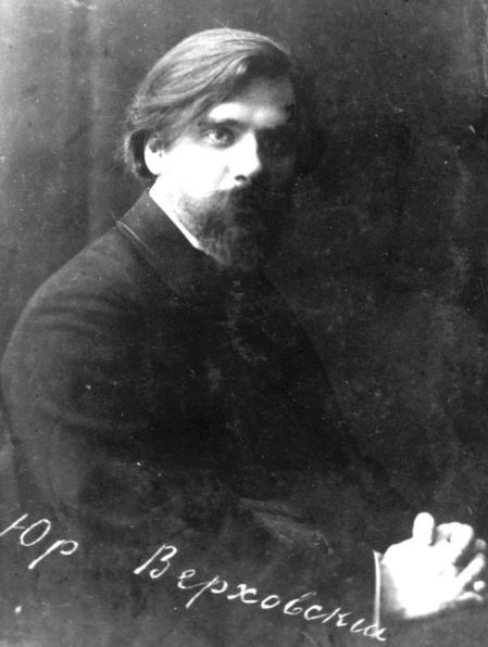 """Exhibition """"Yu. N. Verkhovsky. RV Ivanov – Razumnik"""""""