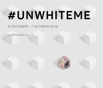 UNWHITEME