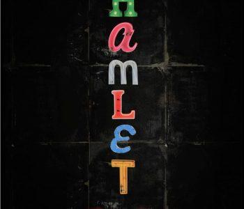 Гамлет. Аттракцион