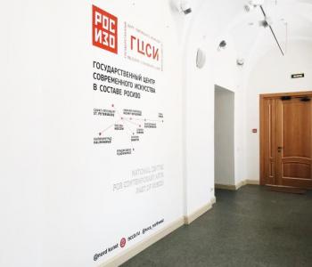 Семинар для представителей российских художественных резиденций