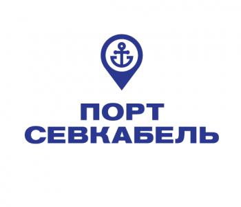 Севкабель Порт