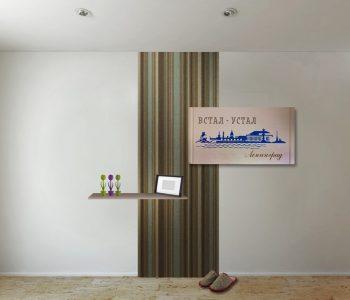 Творческое объединение PARAZIT. Проект ЮБИЛЕЙ. Антиквартирная выставка